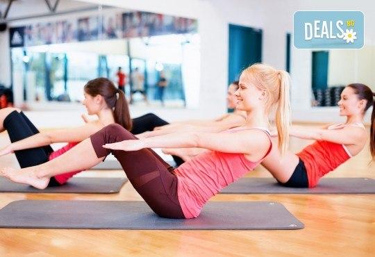 Гъвкаво и здраво тяло! 5 или 8 посещения на обедни тренировки по пилатес в Pro Sport във Варна! - Снимка 1