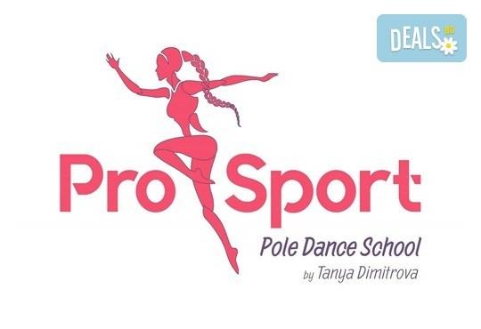 Гъвкаво и здраво тяло! 5 или 8 посещения на обедни тренировки по пилатес в Pro Sport във Варна! - Снимка 4