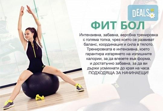 5 или 8 тренировки на спорт по избор от всички часове за възрастни в графика на Божествени тела Аеробик спорт, Варна! - Снимка 8