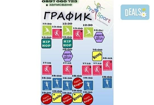 5 или 8 тренировки на спорт по избор от всички часове за възрастни в графика на Божествени тела Аеробик спорт, Варна! - Снимка 12