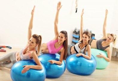 5 или 8 тренировки на спорт по избор от всички часове за възрастни в графика на Божествени тела Аеробик спорт, Варна! - Снимка