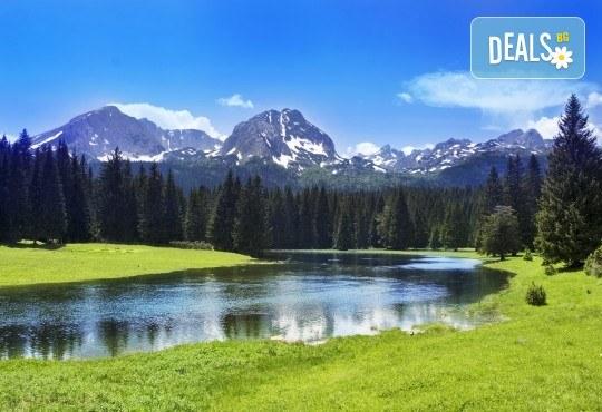 Национален парк Дурмитор в Черна гора през юли: 4 нощувки и закуски, транспорт и водач