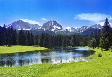 Приключение в Черна гора през юли! Екскурзия с 4 нощувки и 4 закуски, транспорт, планински водач, посещение на националните паркове Дурмитор и Суджеска! - Снимка