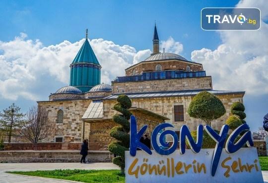 Екскурзия през септември до Кападокия, Истанбул, Анкара, Коня и Бурса - 7 нощувки, 7 закуски и 5 вечери, транспорт и водач от Шанс 95! - Снимка 13