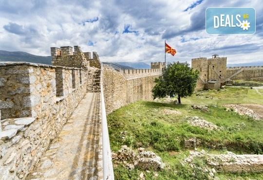Екскурзия през юли до Скопие и Охрид с туроператор Поход! Транспорт, 1 нощувка със закуска и екскурзоводско обслужване! - Снимка 2