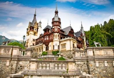 Ранни записвания за Септемврийски празници в Румъния! 2 нощувки със закуски в Синая, транспорт, посещение на двореца Пелеш! - Снимка