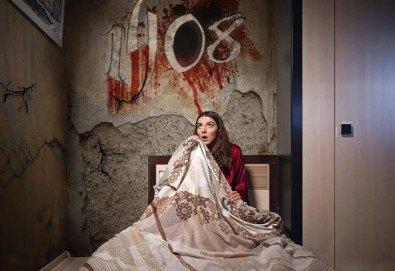1 час отборна игра в escape стая на ужасите ''1408'' по едноименната история на Стивън Кинг, от Quest Siberia! - Снимка