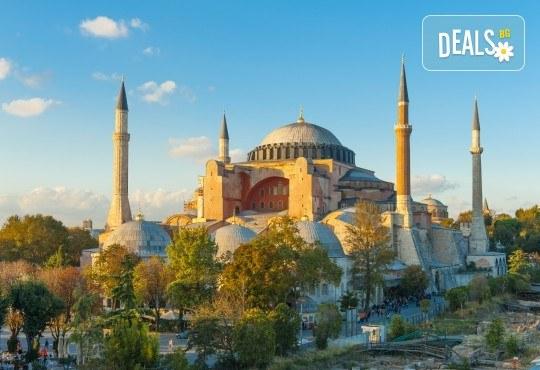Екскурзия през септември до Истанбул и Одрин: 2 нощувки и закуски, транспорт