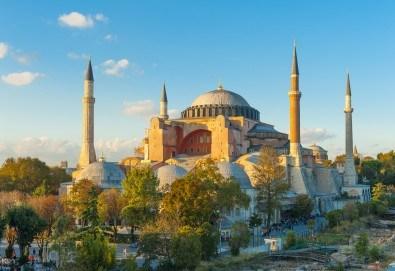 Екскурзия през септември до Истанбул и Одрин! 2 нощувки със закуски, транспорт и екскурзовод от Поход! - Снимка