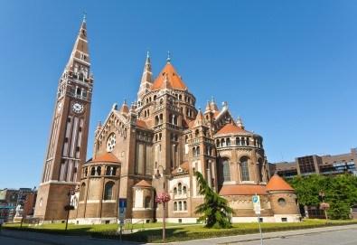 Екскурзия през юни до Братислава, Прага и Сегед! 4 нощувки със закуски, транспорт и екскурзоводско обслужване! - Снимка