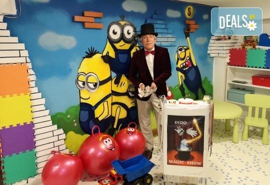 2 часа детско парти с украса, аниматори, подарък за рожденика и кетъринг