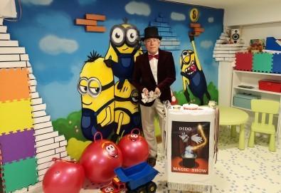 2 часа детски рожден ден с фокусник-клоун, двама аниматори, много игри, детска дискотека, украса, подарък за рожденика, храни и напитки за всяко дете от Детски парти център АбракадабрА! - Снимка