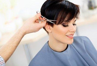 Професионално подстригване, масажно измиване, нанасяне на подхранваща маска според типа коса и изсушаване в Angels of Beauty, Студентски град - Снимка