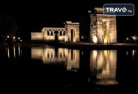 Самолетна екскурзия до Мадрид с Дари Травел през октомври! Самолетен билет, 3 нощувки със закуски в хотел 3*, водач, програма в Мадрид и възможност за посещение на Толедо - Снимка 6