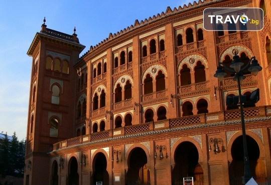 Самолетна екскурзия до Мадрид с Дари Травел през октомври! Самолетен билет, 3 нощувки със закуски в хотел 3*, водач, програма в Мадрид и възможност за посещение на Толедо - Снимка 16