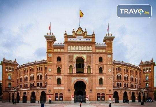 Самолетна екскурзия до Мадрид с Дари Травел през октомври! Самолетен билет, 3 нощувки със закуски в хотел 3*, водач, програма в Мадрид и възможност за посещение на Толедо - Снимка 4