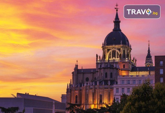 Самолетна екскурзия до Мадрид с Дари Травел през октомври! Самолетен билет, 3 нощувки със закуски в хотел 3*, водач, програма в Мадрид и възможност за посещение на Толедо - Снимка 7