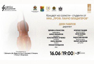Концерт на солисти студенти от НМА Проф. Панчо Владигеров под диригентството на Деян Павлов, на 16.06. неделя от 19:00 ч. в Зала България, билет за един! - Снимка