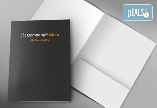 Изработка и печат на 100 бр. папки по дизайн на клиента от Хартиен свят
