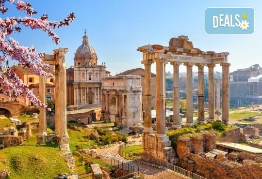 Екскурзия до Рим: самолетен билет, летищни такси, 3 нощувки със закуски в хотел 3*