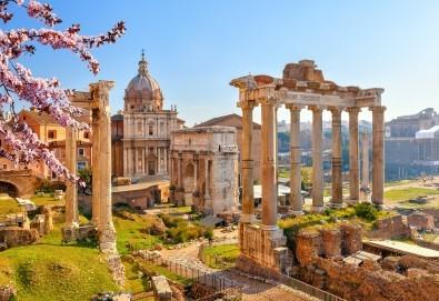 Лятна оферта за самолетна екскурзия до Рим! Самолетен билет с летищни такси, 3 нощувки със закуски в хотел 3*, индивидуално пътуване! - Снимка