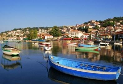 Екскурзия през септември до Охрид, Скопие, Тирана и Дуръс! 2 нощувки със закуски, транспорт и екскурзовод от туроператор Поход! - Снимка