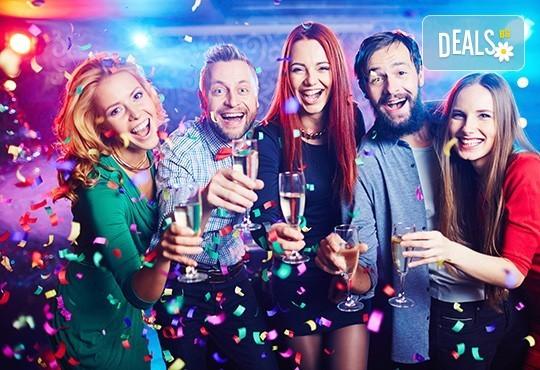 4 часа DJ-водещ с апаратура за Вашето фирмено парти или рожден ден от Парти агенция Happy event! - Снимка 2