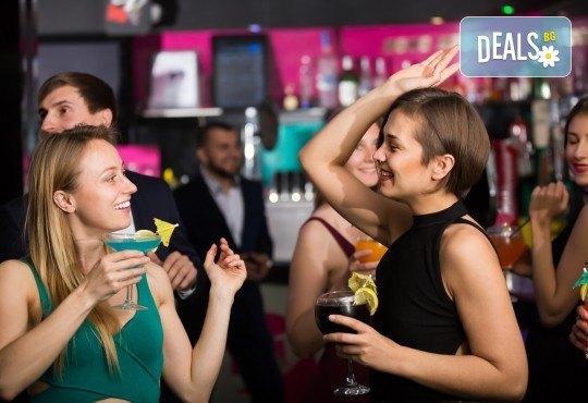 4 часа DJ-водещ с апаратура за Вашето фирмено парти или рожден ден от Парти агенция Happy event! - Снимка 1