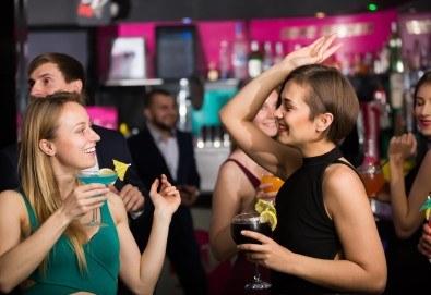 4 часа DJ-водещ с апаратура за Вашето фирмено парти или рожден ден от Парти агенция Happy event! - Снимка