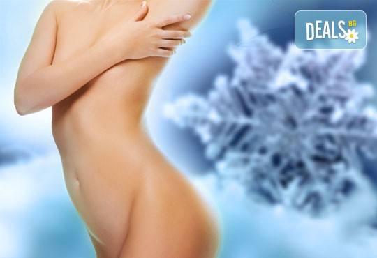 Трайно и неинвазивно премахване на мазнините с криолиполиза на 1 или 2 зони по избор в NSB Beauty! - Снимка 3