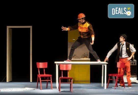 От сценариста на Коса! Гледайте Лунните деца на 09.06. от 19ч. в Младежки театър, билет за един! - Снимка 5