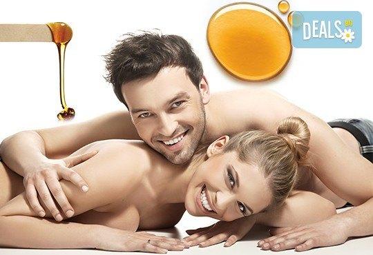 Кадифено докосване! Кола маска на цели крака за жени или мъже в Senses Massage & Recreation! - Снимка 4