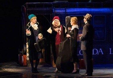 """Гледайте страхотната комедия """"Някои го предпочитат..."""" на 08.06. от 19.00 ч. в Младежки театър, билет за един!"""