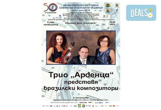 Трио Арденца представя бразилски композитори в Камерна зала България на 06.06. от 19ч.! - Снимка 1