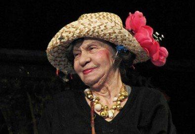 """Гледайте великолепната """"Госпожа Стихийно бедствие"""", на 20.06., от 19.00 ч, Театър Сълза и Смях, 1 билет - Снимка"""