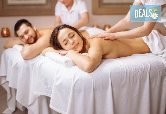 Блаженство за двама! 60-минутен релаксиращ масаж на цяло тяло за двойки и бонус: масаж на лице от студио за красота Giro! - Снимка 1