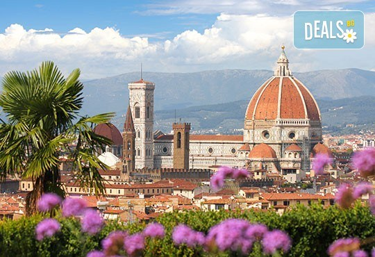 Екскурзия до Флоренция, дата по избор: 4 нощувки със закуски, билет и трансфери