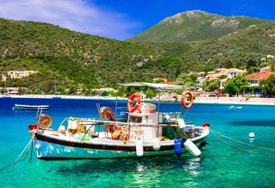Мини почивка на приказния остров Лефкада през септември! 3 нощувки със закуски, транспорт и екскурзовод от Дрийм Тур! - Снимка