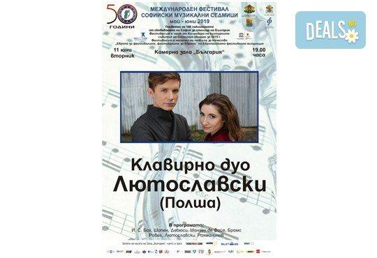 Концерт на клавирно дуо Лютославски от Полша в Камерна зала България на 11.06. от 19ч.! - Снимка 1