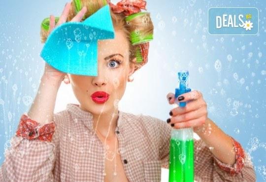 Двустранно почистване на прозорци с прилежаща дограма на дом или офис до 100 кв.м. + машинно пране на мека мебел и матрак от Атт-Брилянт! - Снимка 3