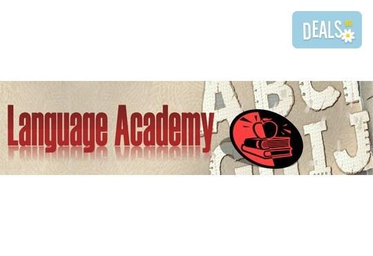 Онлайн курс по английски език, с 6-месечен достъп до платформата, на ниво по избор от Language Academy! - Снимка 4