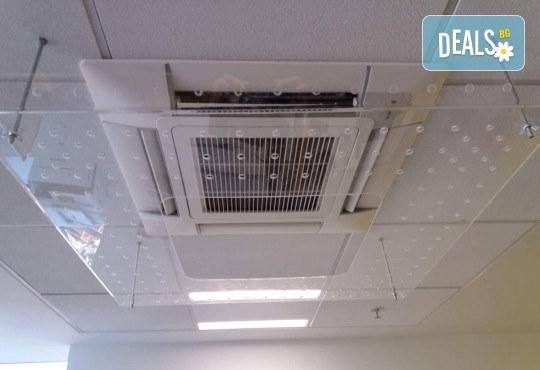 Прецизна изработка и лесен монтаж! Вземете предпазител за климатик с размер 100/100 см и дебелина 4 мм от Мебел Ленд! - Снимка 3