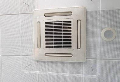 Прецизна изработка и лесен монтаж! Вземете предпазител за климатик с размер 100/100 см и дебелина 4 мм от Мебел Ленд! - Снимка