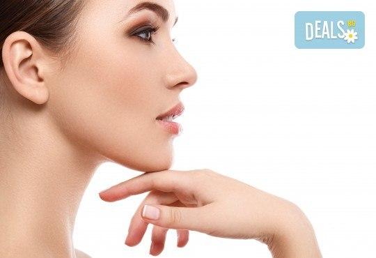 Подмладете се! HIFU лифтинг на околоочен контур или двойна брадичка, кислородна терапия и биолифтинг на цяло лице от Студио Модерно е да си здрав в Центъра! - Снимка 1