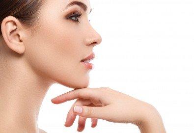 Подмладете се! HIFU лифтинг на околоочен контур или двойна брадичка, кислородна терапия и биолифтинг на цяло лице от Студио Модерно е да си здрав в Центъра! - Снимка