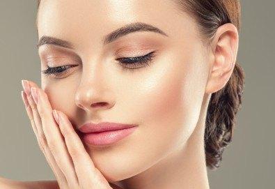 Сбогувайте се с мазната кожа! Лечение на акне и пигментни петна с последно поколение щадяща козметика на NOON, разработена специално за проблемна кожа, в Център за естетична и холистична медицина Симона! - Снимка