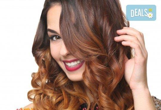 Новият Омбре стил! Боядисване, подстригване, терапия с маска и прическа със сешоар в Студио за красота BEAUTY STAR до Mall of Sofia! - Снимка 1
