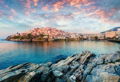 На плаж в Кавала, Амолофи Бийч и Неа Ираклица, Северна Гърция! 1 нощувка със закуска в Hotel Oceanis 3* в Кавала, транспорт и обиколка в Кавала