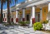 Мини почивка на остров Корфу, Гърция! 4 нощувки със закуски и вечери в хотел 3*, транспорт, билети за ферибот, пътни такси и водач от Далла Турс! - thumb 8