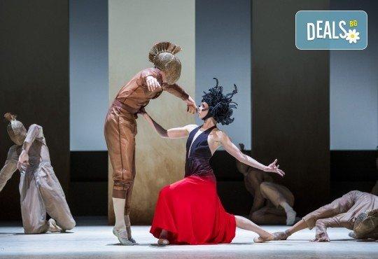 Кино Арена представя Triple Bill (Три съвременни балета) с участието на Наталия Осипова и Вадим Мунтагиров, на 26, 29 и 30 юни в кината в София! - Снимка 5